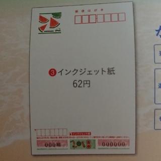 hems6681様専用(かもめーる)(切手/官製はがき)