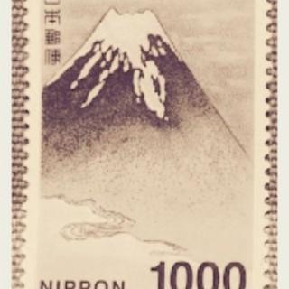まりな様 専用出品1(切手/官製はがき)