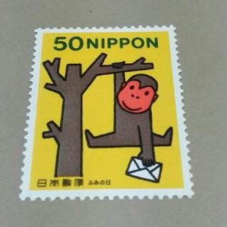 送料無料 切手50円 さる(切手/官製はがき)