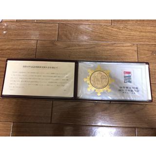 消防団100年記念メダル 切手付(貨幣)