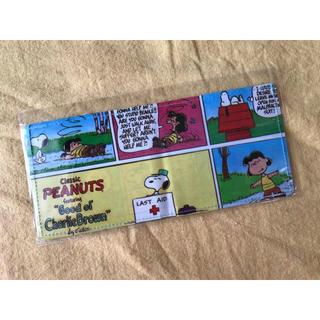 スヌーピー(SNOOPY)のスヌーピー 2つ折り 財布(財布)