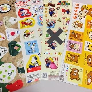 切手 4シート(切手/官製はがき)