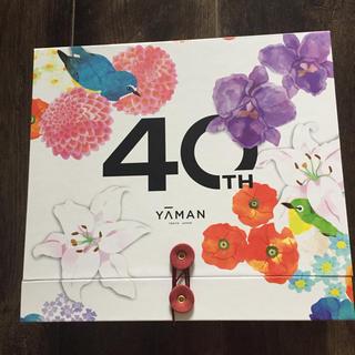 ヤーマン(YA-MAN)のヤーマン  フォトプラス 40周年記念 限定セット(フェイスケア/美顔器)