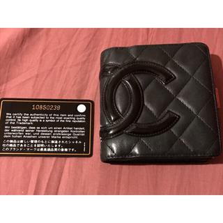 CHANEL - CHANEL カンボンライン がま口二つ折り財布