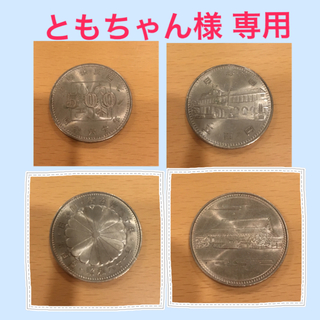 古銭 昭和六十年 内閣制度百年 記念硬貨 500円 (貨幣)