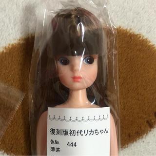 リカちゃんキャッスル 復刻版 初代 リカちゃん(人形)
