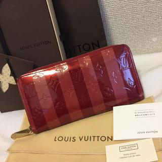 ルイヴィトン(LOUIS VUITTON)の上美品!!正規品!お得!ルイヴィトン ジッピーウォレット(財布)