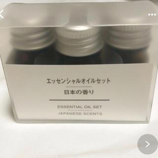 MUJI (無印良品) - 「未開封 新品」エッセンシャルオイルセット 日本の香り