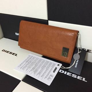ディーゼル(DIESEL)のDIESEL ディーゼル メンズ 二つ折り 長財布 ブラウン(長財布)