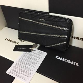 ディーゼル(DIESEL)のDIESEL ディーゼル メンズ ラウンド 長財布 レザー 黒(長財布)