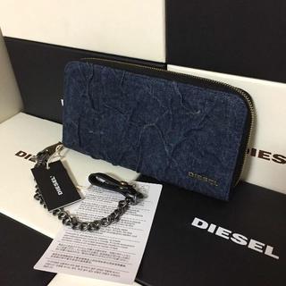 ディーゼル(DIESEL)のDIESEL ディーゼル メンズ ラウンド 長財布 デニム 青(長財布)
