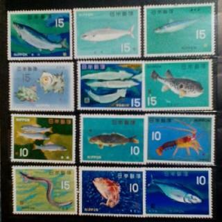 魚  切手(切手/官製はがき)