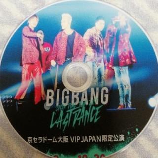ビッグバン(BIGBANG)のBIGBANG 京セラ オーラス Last  Dance (ミュージック)
