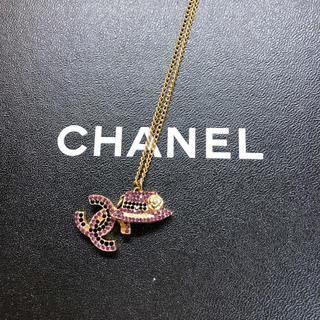 シャネル(CHANEL)のレア!!確実正規品 シャネル ココマーク・帽子 ネックレス(ネックレス)