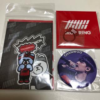 ビッグバン(BIGBANG)のG-DRAGON ジヨン キースコラボポーチ BIGBANG スローガン DVD(ミュージシャン)