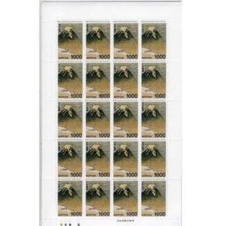 ワンピース様専用 1000円切手(切手/官製はがき)