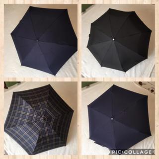 紳士折りたたみ傘4本セット(傘)