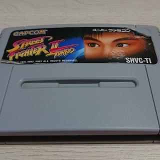 スーパーファミコン(スーパーファミコン)のSFC ストリートファイター2 TURBO(家庭用ゲームソフト)