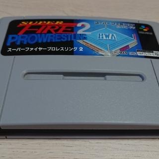 スーパーファミコン(スーパーファミコン)のSFC スーパーファイヤープロレスリング2(家庭用ゲームソフト)