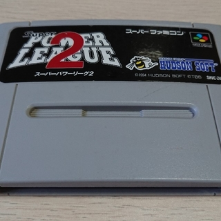 スーパーファミコン(スーパーファミコン)のSFC スーパーパワーリーグ2(家庭用ゲームソフト)