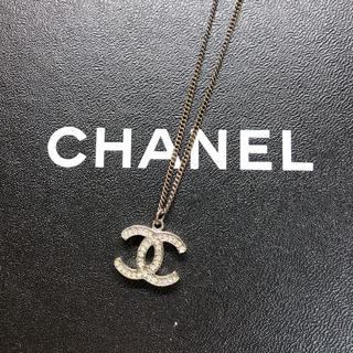 シャネル(CHANEL)のシャネル ココマーク ネックレス (ネックレス)