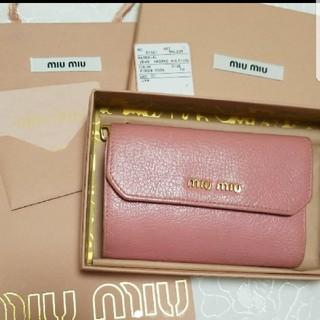 ミュウミュウ(miumiu)のmiu miu 二つ折り財布 正規品 ミュウミウ(財布)