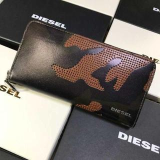ディーゼル(DIESEL)のDIESEL ディーゼル 長財布 メンズ 迷彩柄 カモフラ(長財布)