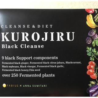 ファビウス(FABIUS)のKUROJIRU 新品(ダイエット食品)
