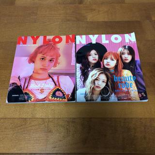 NYLON JAPAN 2冊セット(ファッション)