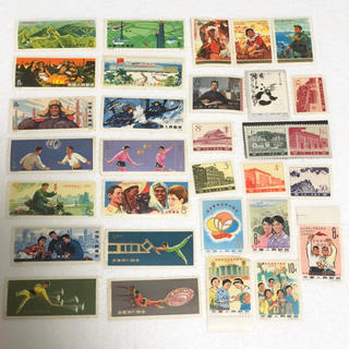 中国切手 まとめて31枚セット 中国人民郵政(切手/官製はがき)