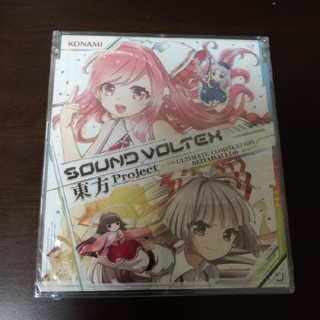 コナミ(KONAMI)のSOUND VOLTEX 東方Project限定CD 新品未開封(その他)