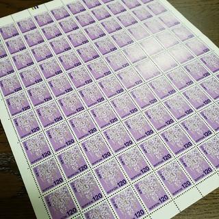 ♪ 切手 ♪(切手/官製はがき)