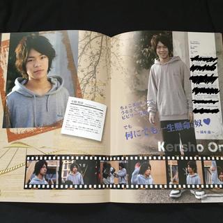 メモリーズ3 小野賢章 馬場徹2008年出演舞台パンフレット(その他)