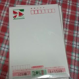格安❗かもめーる(切手/官製はがき)