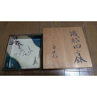 織部焼 角皿 木箱付き18cm(陶芸)