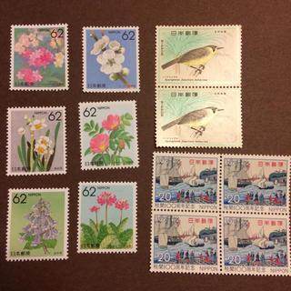 切手492円分(切手/官製はがき)
