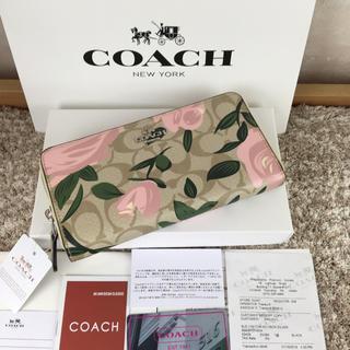 コーチ(COACH)のコーチCOACH 長財布 新品 箱、ショッパー付き✨即日発送(財布)