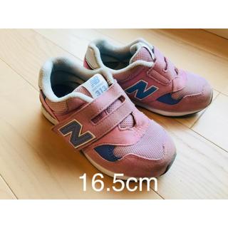 ニューバランス(New Balance)の美品★ ニューバランス FS313 スニーカー 16.5cm ピンク 丸洗い済(スニーカー)