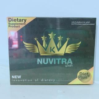 NUVITRA1つ&セルライトキラー1つ&S3601つ(めい様専用)(ダイエット食品)
