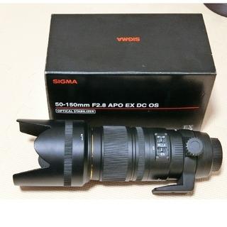 シグマ(SIGMA)のシグマ 50-150mm F2.8 APO EX DC OS Nikon用(レンズ(ズーム))