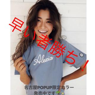 アリシアスタン(ALEXIA STAM)のALEXIASTAM 名古屋限定カラー(Tシャツ(半袖/袖なし))