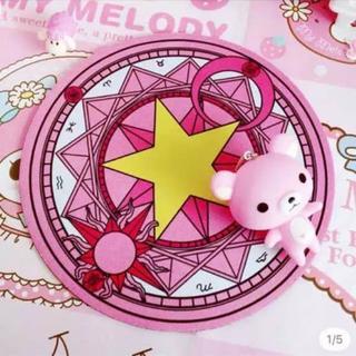 マウスパッド ピンク魔方陣 ゆめかわいい カードキャプターさくら風少女20cm(その他)