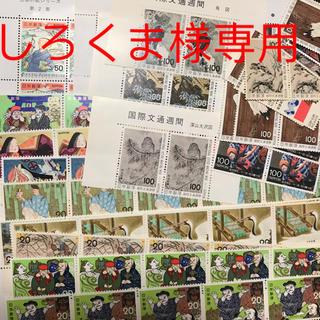 《しろくま様専用》切手  5400円分(切手/官製はがき)