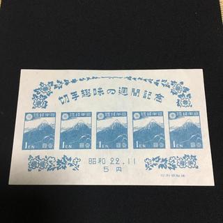 古い切手(切手/官製はがき)