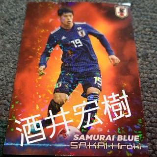 酒井宏樹 カルビー 日本代表 カード 2018年版(スポーツ選手)