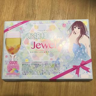 お嬢様酵素 新品❗️(ダイエット食品)