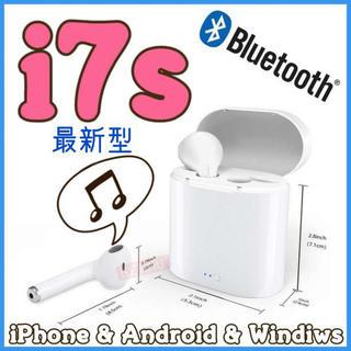 白〇ワイヤレスイヤホン Bluetooth 両耳 取説(ヘッドフォン/イヤフォン)