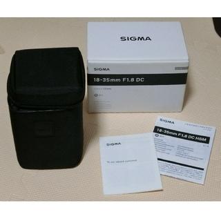 シグマ(SIGMA)のシグマ Art 18-35mm F1.8 Nikon Fマウント用(レンズ(ズーム))