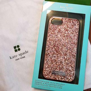 ケイトスペードニューヨーク(kate spade new york)のkate spade iPhoneケース  iPhone7 iPhone8 (iPhoneケース)