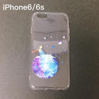 新品★iPhone6/6s*星の王子さま 青 ブルー(iPhoneケース)